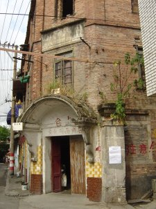 An old building on Nantai Island, Fuzhou, 2006.