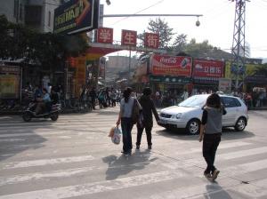 Student Street, Fuzhou, China, 2007
