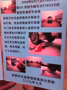 Road safety poster, Chengdu, 2007