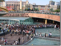 People queuing for the Chengdu Metro, 1st October 2010.