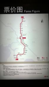 Map of Wuxi Metro, Line 1