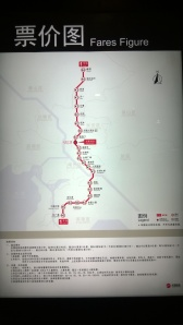 Map of Wuxi Metro, Line 1
